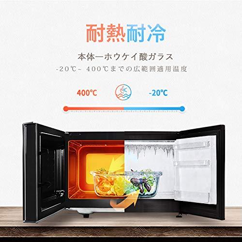 耐熱ガラス Kitsure 保存容器 5点セット ホワイト 370mlx2個、680mlx1個、1040mlx2個 広範囲適用温度 耐熱耐冷 食品級の材質 電子レンジ可 弁当箱代わり可 食器洗い機可 オーブン可 冷凍可 シールリング付き よ