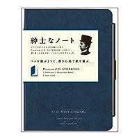 アピカ プレミアムCD ノート ハードカバー 横罫 A6 ネイビー CDS201Y