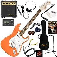 Squier エレキギター 初心者 入門 ジャンルを選ばないクラシカルなストラトスペックを継承。 10wアンプが入ったスタンダード15点セット Affinity Stratocaster/CPO(コンペティションオレンジ)