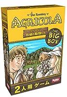 ホビージャパン アグリコラ: 牧場の動物たち THE BIG BOX 日本語版 (2人用 30分 10才以上向け) ボードゲーム