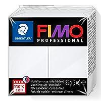 フィモ プロフェッショナル ポリマークレイ ホワイト 8004-0