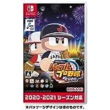 <SW版>eBASEBALLパワフルプロ野球2020【早期購入特典】DLCセット同梱
