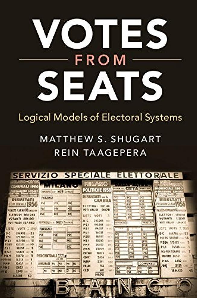 球体配偶者カップVotes from Seats: Logical Models of Electoral Systems (English Edition)