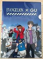 店舗限定 EVANGELION エヴァンゲリオン × GU ジーユー コラボ 特典 クリアファイル エヴァ