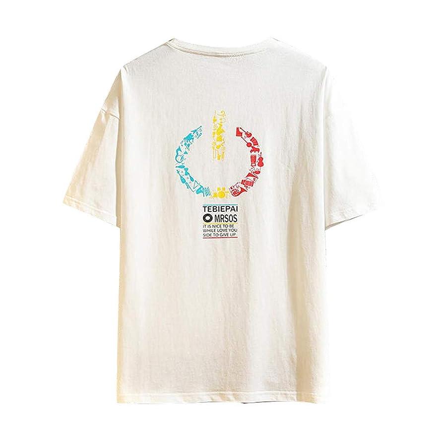 失礼な行う麦芽Tシャツ メンズ 半袖 Hosam 吸汗速乾 ゆったり カットソー Tシャツ プリント おしゃれ 通勤 通学 夏季対応 メンズファッション tシャツ メンズ 五分袖 七分袖 tシャツ メンズ インナーシャツ メンズ 上質仕様