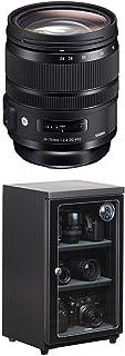 SIGMA 標準ズームレンズ Art 24-70mm F2.8 DG OS HSM キヤノン用 フルサイズ対応 + HAKUBA 電子防湿庫 E-ドライボックス 60リットル KED-60セット