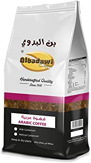 Al Badawi Emirati Arabic Coffee with Cardamom 250g