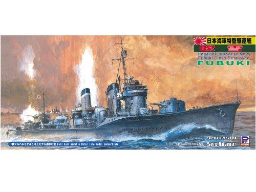 1/700 Japanese Navy Fubuki Type (Especially Type I) Destroyer Fubuki (W106) (Japan Import)