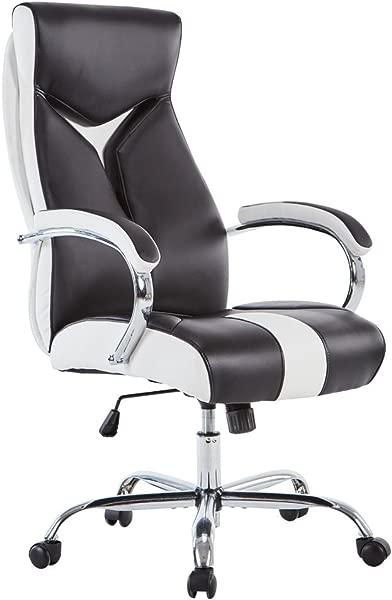 Sidanli High Back Office Chair Black