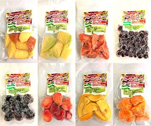 国産冷凍フルーツ 8種類セット 100g×8 国産冷凍フルーツバラエティーセット ※ 只今、2セット購入で1セットプレゼント中 【送料込み、消費税込み】