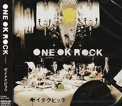 Amazon com: ONE OK ROCK - We are - Used: CDs & Vinyl
