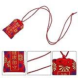 GARNECK Omamori Encanto para La Salud Y La Seguridad Santuario Japonés Amuleto de La Suerte Rojo Omamori Goody Luck Colgante Bolsa Regalo para La Familia Amigo Decoración del Coche