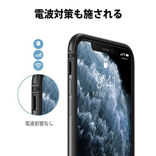 CASEKOOiPhone11Proケースアルミバンパー薄型おしゃれレンズ保護衝撃吸収アイフォン11Proケースアルミ+シリコン軽量脱着簡単ブラック2019年5.8インチ用