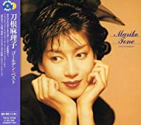 Golden Best by Mariko Tone (2004-12-22)