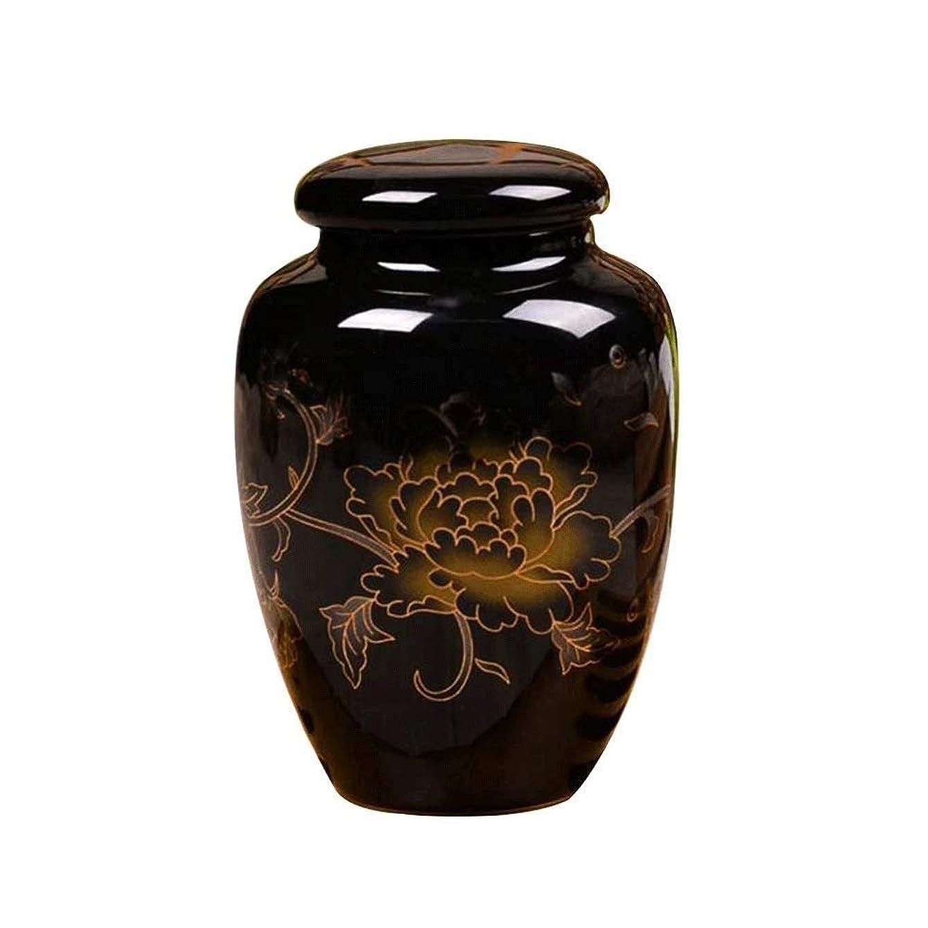 大声でいわゆる系譜RMXMY 人の灰のための葬儀骨壷の火葬の壷大人および記念碑 - 手で作られ、そして手で刻まれる - 自宅でまたはにニッチで埋葬の壷を表示しなさい (色 : B)