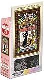 Studio Ghibli via Bluefin Ensky Kiki's Delivery Service Jiji Petite Artcrystal Jigsaw Puzzle (126-AC09) - Official Studio Ghibli Merchandise