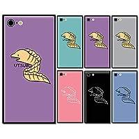 スマホケース スクエア ガラス 四角 ウツボ 靭 うつぼ 海の生き物 魚 02:パープル iphoneX iphoneXS