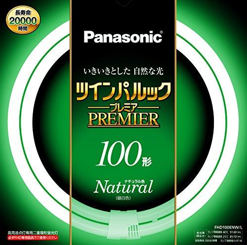 ツインパルックプレミア 100形 ナチュラル色 FHD100ENWL