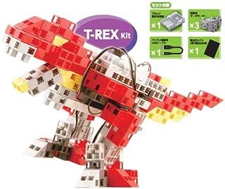 Robotist T-REX Kit(ロボティスト ティーレックス キット)