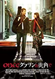ONCE ダブリンの街角で[DVD]