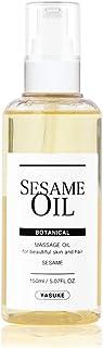 【 YASUKE 】 セサミオイル (150ml) / 太白胡麻油/白胡麻油/胡麻油/オーガニック/スキンケア/ヘアケア/頭皮ケア/ボディケア / 天然100% / 無添加/安心の国内産