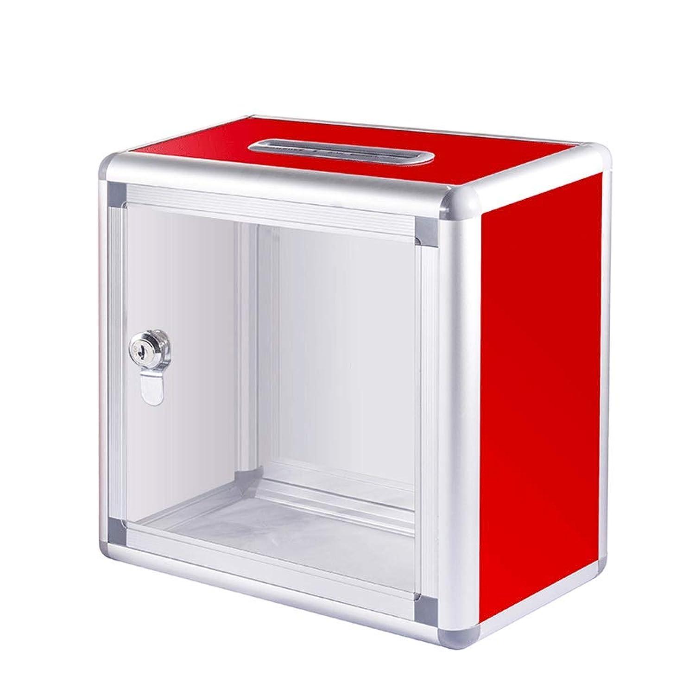 メールボックスロックの提案ボックス壁の苦情の提案ボックスレターボックスメールボックス屋外の透明な愛ボックス (色 : B)