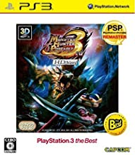 Capcom Monster Hunter Portable 3Rd Hd Ver. For Ps3 [Region Free Importación Japonesa]