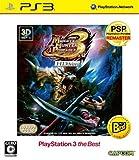Capcom Monster Hunter Portable 3rd HD Ver. for PS3 [Region Free Japan Import]