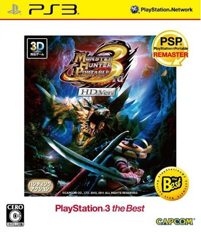 Capcom Monster Hunter Portable 3Rd Hd Ver. For Ps3 [Region Free Importación Japonesa]