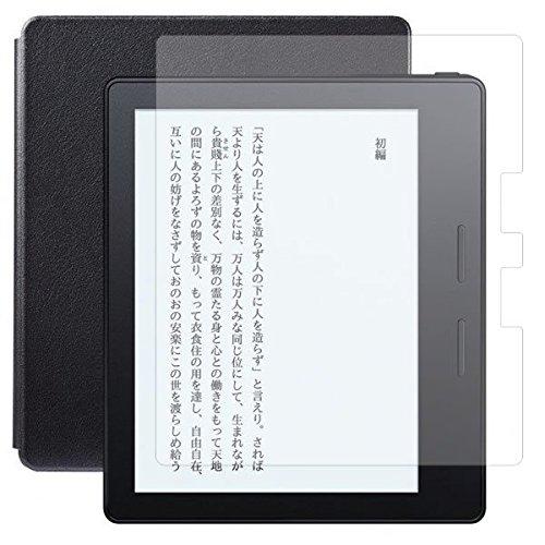 【2枚セット】Kindle Oasis 6インチ電子書籍リーダー 用 液晶保護フィルム マット(反射低減)タイプ