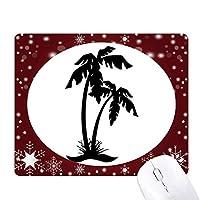 椰子の木のシルエットのブラック・ビーチ オフィス用雪ゴムマウスパッド
