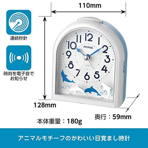 目覚まし時計 MAG T-747 WH-Z