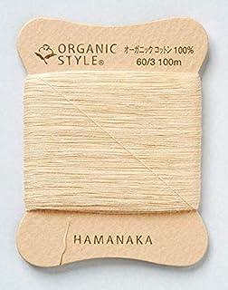 ハマナカ オーガニックコットン 手ぬい糸 H434-302