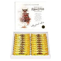 飛騨の恋物語【大】(20枚)/アーモンド フロランタン アーモンド菓子 キャラメル お土産//