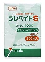Yamato 大和工場 不織布ガーゼ プレペイドS 125×125 268532