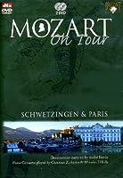MOZART ON TOUR: SCHWETZINGEN A [DVD] [Import]