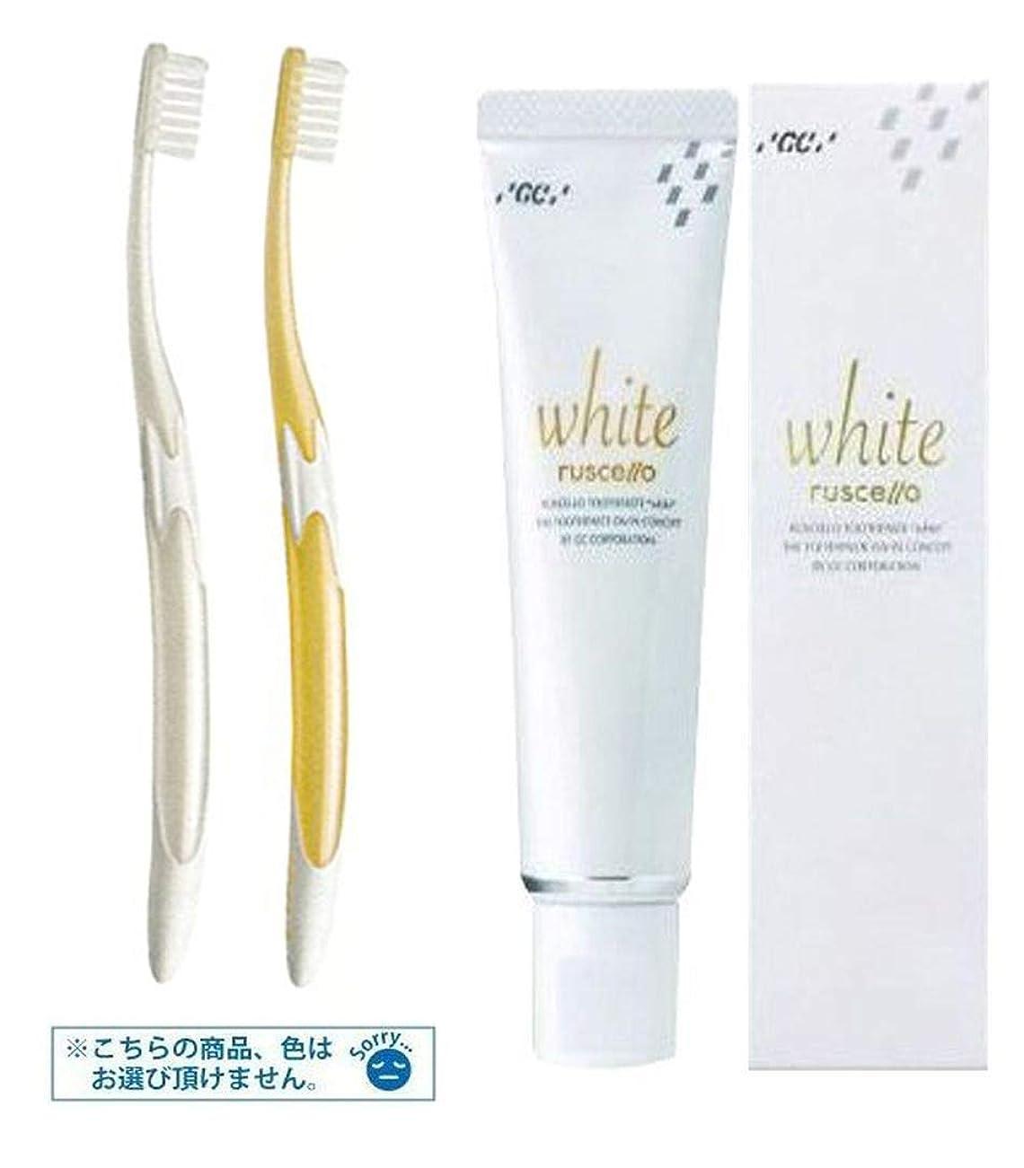 ナースアルネセーブGC(ジーシー) ルシェロ 歯みがきペースト ホワイト 100g 1個 + ルシェロ W-10 歯ブラシ 2本
