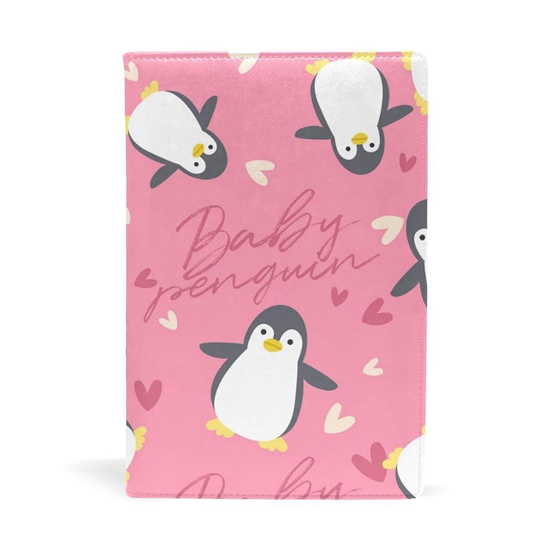 竜巻グラスグラフSoreSore(ソレソレ) ブックカバー a5 ペンギン ハート ピンク 可愛い かわいい 皮革 レザー 文庫本 ノートカバー メモ 手帳カバー 革 A5 かわいい おしゃれ