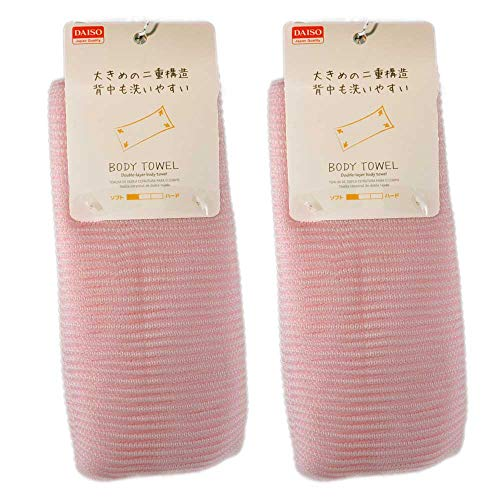Daiso Japanese Thick Unisex Double Layer Body Towel Beauty Exfoliating Wash Cloth
