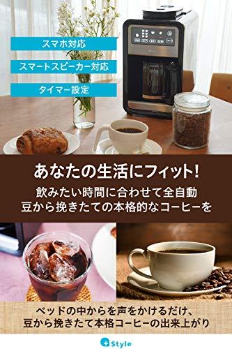 【+Style ORIGINAL】スマート全自動コーヒーメーカー タイマー付き スケジュール機能 Amazon Alexa Google Home 対応 ミル6段階 豆・粉両対応 蒸らし アイスコーヒー対応 遠隔操作