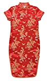 Robe chinoise Qipao enfant fille rouge motif dragon - 10 ans