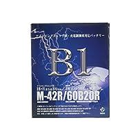 【廃バッテリー無料回収票付き】 B1 バッテリー M-42R 14/06~15/06 スペーシア DBA-MK32S改
