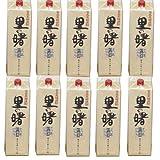 奄美黒糖焼酎 里の曙 (3年長期貯蔵) 25度 1800ml(1.8L) 紙パック 10本セット