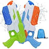 Juome 2 Pack Squirt Guns Water Guns for Kids Adults Water Blaster 600cc High Capacity&30-35 Feet Shooting...