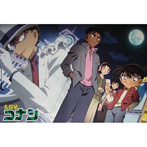 QINGQING 300/500/1000 Pedazos de los Rompecabezas Puzzles Adultos Niños Adolescentes Animado Detective Conan Edogawa Konan Puzzle (Size : 1000)