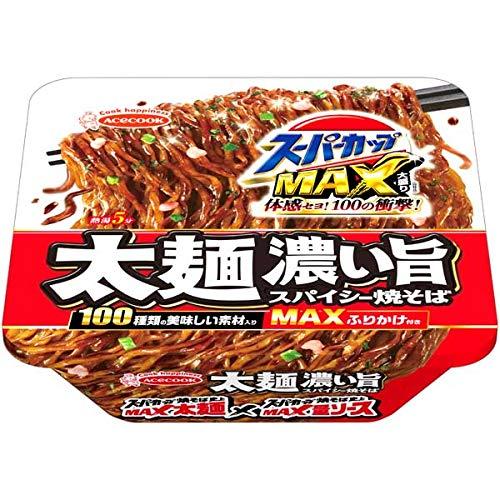 エースコック スーパーカップMAX 大盛り 太麺濃い旨スパイシー焼そば