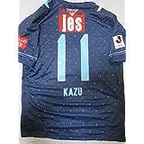 2013年横浜FC 3rd 三浦知良 11 直筆サイン入りユニフォーム