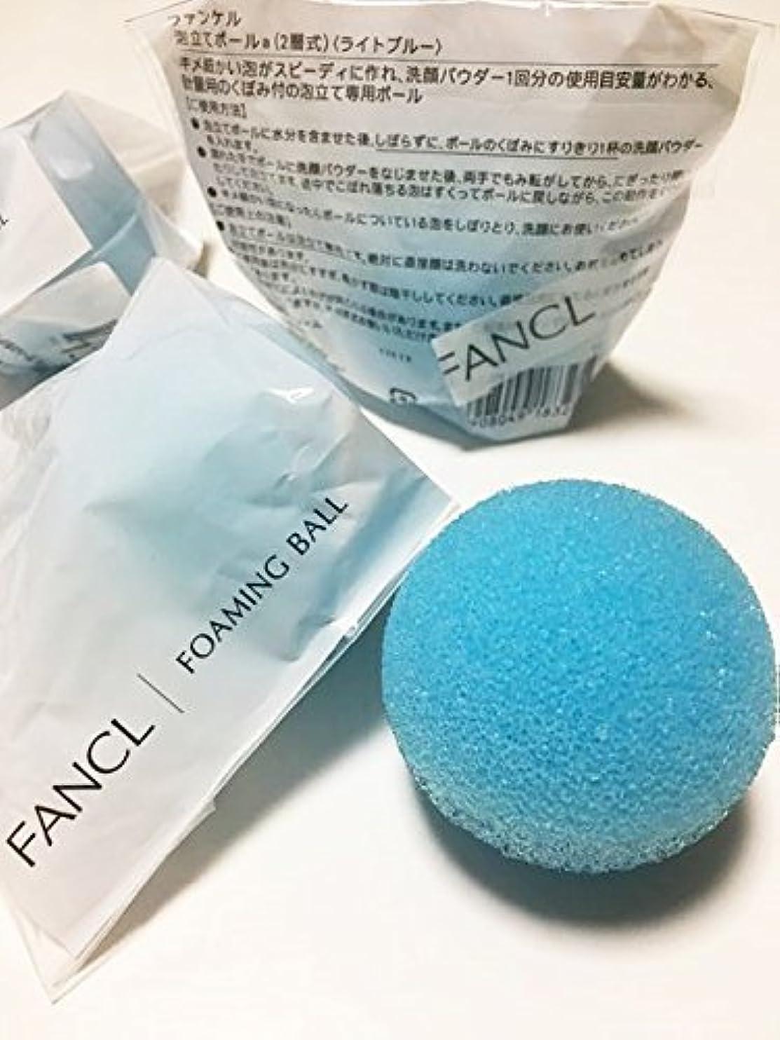 ショート節約破壊的な泡立てボール スポンジ 2層式 ライトブルー