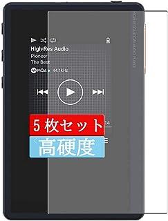5枚 Sukix フィルム 、 Pioneer private XDP-20 パイオニア 向けの 液晶保護フィルム 保護フィルム シート シール(非 ガラスフィルム 強化ガラス ガラス ) new version