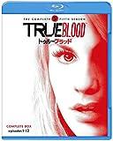 トゥルーブラッド〈フィフス・シーズン〉 コンプリート・ボックス[Blu-ray/ブルーレイ]